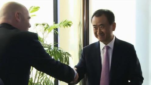 外商向王健林炫富:我拥有五家酒店!王总笑了笑,回答很犀利