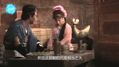 为何1990年的《封神榜》播5集就被禁?你看看他们穿的是啥
