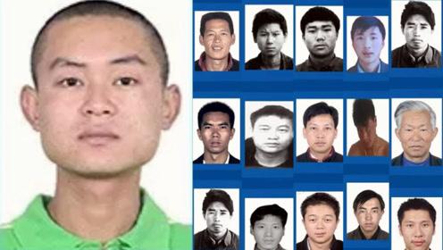 名单首位涉黑犯罪赏金最高!四川警方发布通告 20人被悬赏通缉
