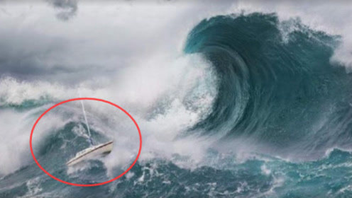 为什么船只遇到海啸的时候,反而要迎着海啸冲过去?看完就懂了