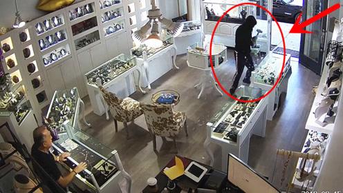 大白天抢劫珠宝店,歹徒的胆子够大,只是结果不太理想!