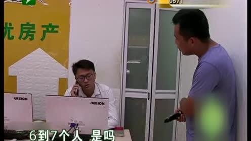 """8楼窜出大火 房子惨被""""烧光光"""""""