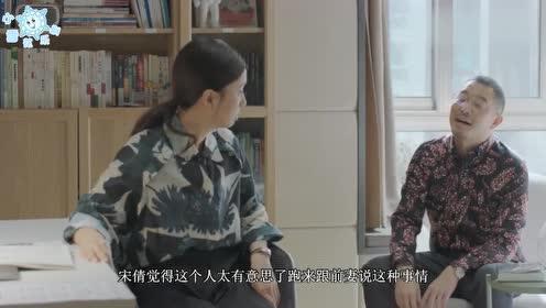 小欢喜:乔卫东撞见小梦出轨,转身找宋倩诉苦,宋倩亲自替他出气
