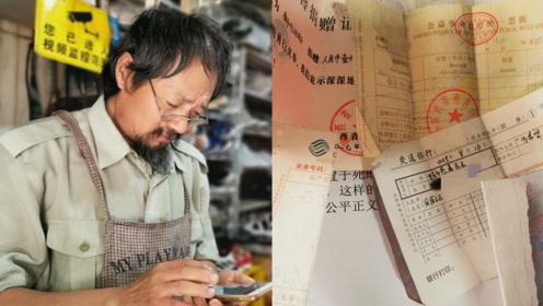 68岁异乡修鞋老人被打,自述来西安3年坚持做好事:求别欺负