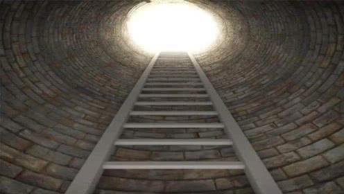 中国发现一井底村!村民与世隔绝几千年,却从来没有被人们发现!