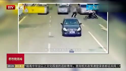 广东韶关:酒驾男子挑衅交警 刚想逃就被抓