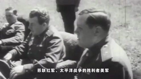 日军在东北经营8年,投降后留下千万吨战备,最后都归谁了