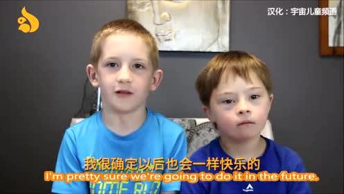 哥哥和唐氏弟弟的一段采访,真的要被兄弟俩的眼神融化了!