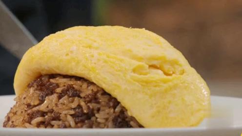 网红蛋包饭,轻轻一划软嫩的鸡蛋往下流!香浓可口