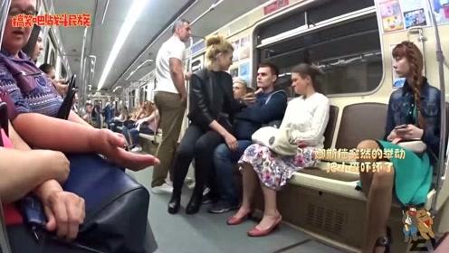 搞笑测试:女孩突然要坐在你身上怎么办?外国男人的表情太逗了
