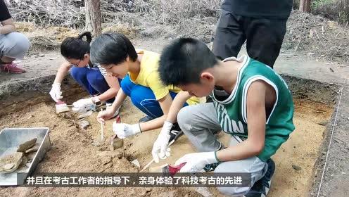 田野调查、文物修复,江门20名小朋友参加科技考古夏令营