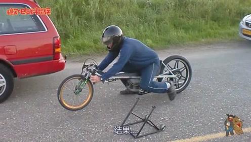 战斗民族小哥手动改造一辆摩托车 想要赛过兰博基尼 结果太逗了