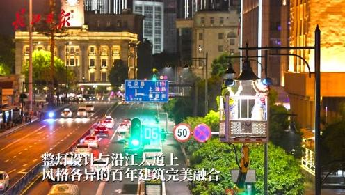 长江主轴两岸大道亮起新灯,点亮世界级景观道