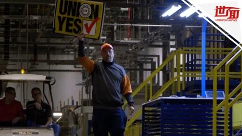 奥巴马首部纪录片将上映 聚焦中国老板经营美国工厂