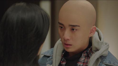 速看《小欢喜》第三十五集 宋倩母女激烈争吵 杨杨为母亲剃光头