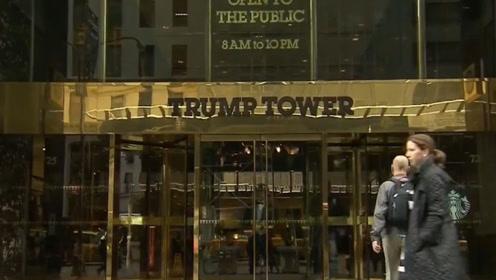 """尴尬!纽约特朗普大厦门前街道被要求改名""""奥巴马大道"""""""
