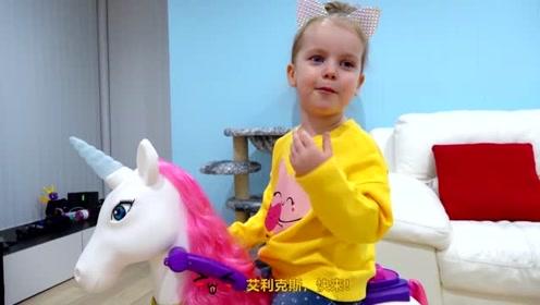 萌娃的独角兽坐骑真漂亮!小家伙和哥哥一起玩的可开心了!