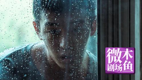 木鱼微电影解说《燃烧》香港电影节场刊最高周星驰戛纳票房剧场图片
