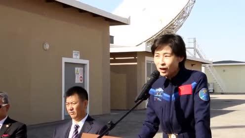 中国航天员访问纳米比亚 19日