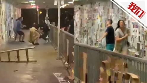 香港发生持刀伤人事件致多伤 林郑月娥:谴责任何暴力行为
