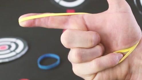 最简单的橡皮筋玩法?三秒即可发射!关同学带你玩橡皮筋!