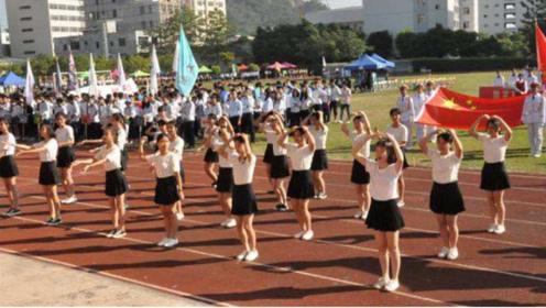 别人的校园运动会!小姐姐大秀舞蹈,满屏的大长腿让人目不暇接