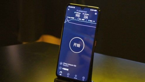 都听我的,3798元是真的香!iQOO Pro 5G现场上手