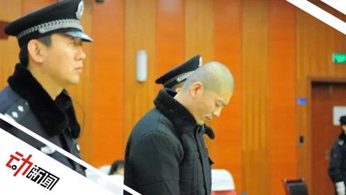死刑!陕西高院宣判4死7伤公交杀人案 二审维持原判