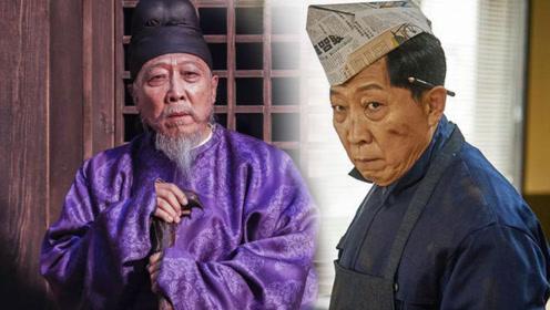 《你是最棒的》老戏骨韩童国民老爸,东四福爷不是盖的!