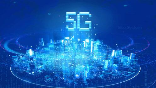 高通CEO:原以为中国5G会晚10年,没想到第一年就推出了!