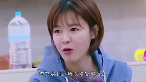 李艾怀孕九月只胖肚子,曾坦言怀孕要比结婚更慎重,引起网友共鸣