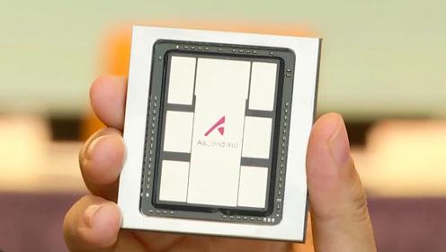 """""""昇腾910""""来了,华为发布全球算力最强AI芯片"""