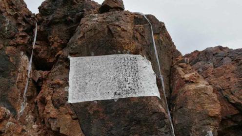 国外大山发现汉字石碑,内容翻译出来后,我国专家忍不住落泪