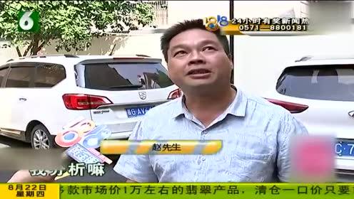 男子把车停在小区里 结果台风过后车子被瓷砖砸坏了