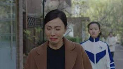 """明明剧情很压抑,为什么却叫""""小欢喜""""?导演的解释让人心酸!"""