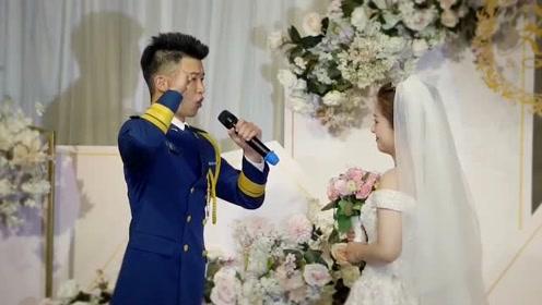 兵哥哥结婚举拳宣誓,责任感十足的真男人