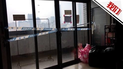 广州十三行男子坠亡案开庭 死者家属:对方曾提赔80万谅解