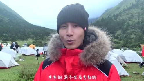 别人家的老板!陈坤进山做公益喊话员工:能偷懒就偷懒