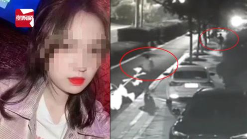浙江21岁女孩凌晨4点离家失踪,被发现在护城河溺水身亡