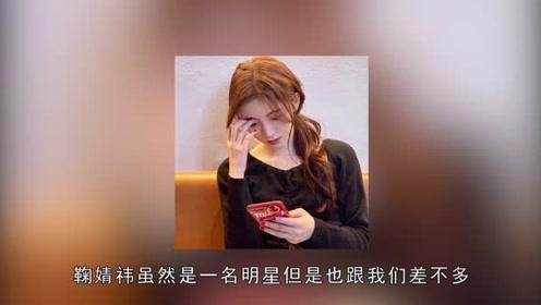 鞠婧祎吃饭晒美照,看到桌上食物后网友:原来明星和我一样