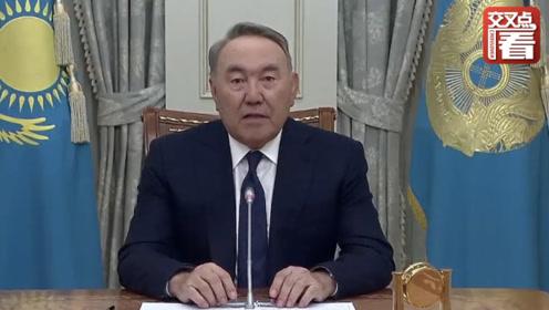 有才!哈萨克斯坦前总统纳扎尔巴耶夫自创自唱自演爱国歌曲MV