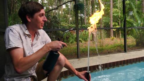 """水也能点着火?老外亲自拿打火机""""点水"""",结果让人意外了"""