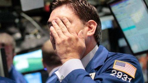 美股遭重挫!道指大跌逾700点,五大科技股集体走低