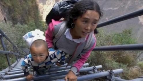 获得6亿资助的悬崖村,只修了一个铁梯?事情没你想的那么简单