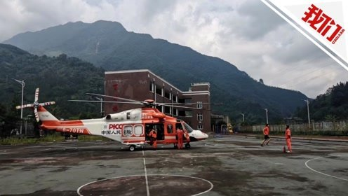 四川雅安山洪致发电站21人被困 官方:基本无恙 仍有1人失联