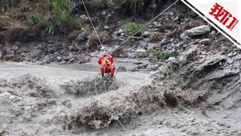 """汶川三江:武警在湍急河流上搭建绳桥 横渡进""""孤岛""""救人"""