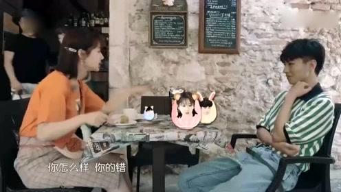"""模仿黄晓明被本尊喊""""开会"""" 王俊凯杨紫在线认错"""