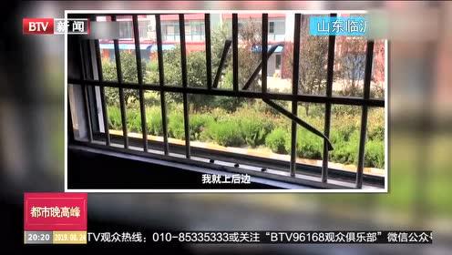 山东临沂:住户突发火灾 装修工砸窗救出小女孩