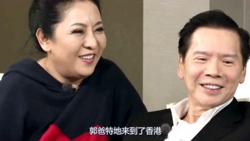 郭碧婷让向华强给自己端菜,谁注意到一旁向太的反应?太意外!