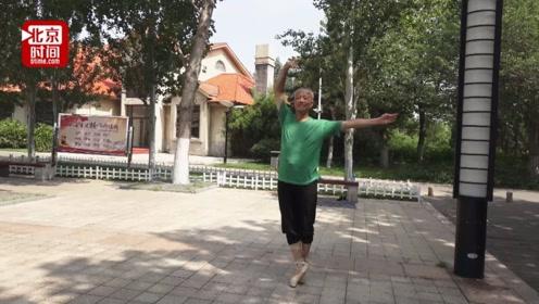 励志!75岁大爷瞒着老伴学芭蕾 脚趾甲磨没仍坚持练习